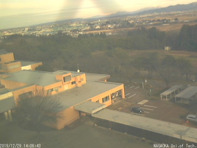 Nagaoka webcam - Nagaoka University of Technology webcam, Honshu, Niigata